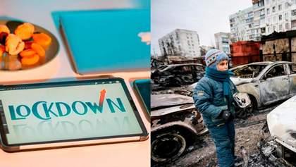 Главные новости 24 января: последний день локдауна, годовщина обстрела Мариуполя