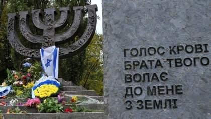 СБУ опублікувала архіви спогадів киян про Голокост