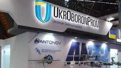 Укроборонпром замінять 2 самодостатні холдинги: з чим це пов'язано