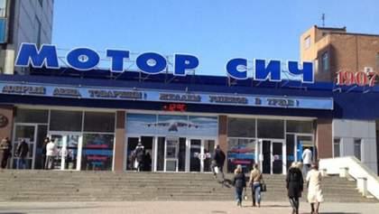 """В DCH прокомментировали санкции Украины в отношении китайского акционера """"Мотор Сичи"""" - Skyrizo"""