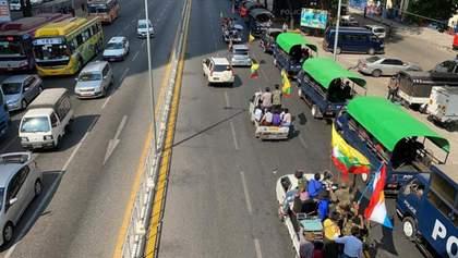 Военные захватили власть: украинцев в Мьянме просят оставаться дома