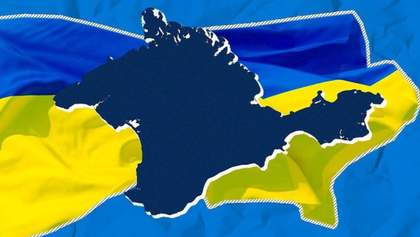 Франция может присоединиться к Крымской платформе: какое условие