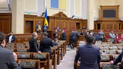 ОПЗЖ пригрозила блокировать трибуну: какова ситуация в Раде
