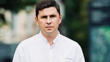 Зеленский поступил по закону, – Подоляк о решении по каналам Козака