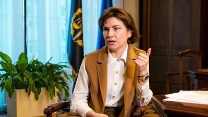 Венедіктова проголосувала за введення санкцій проти каналів Медведчука: чому це важливо