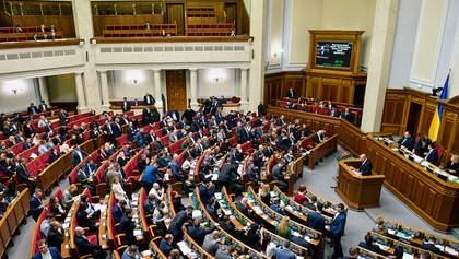 Нардепи підтримали законопроєкт про запуск Бюро економічної безпеки: що це означає