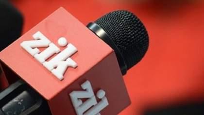 Журналистов сменили актеры, – телеведущая о покупке ZIK Медведчуком