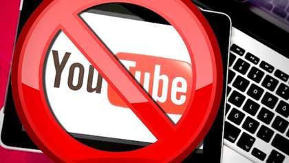Как пожаловаться на YouTube-канал: пошаговая инструкция