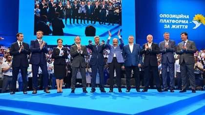 Санкции против каналов Медведчука: Саакян назвал последствия для ОПЗЖ