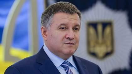 Государственный шаг: Аваков поддержал введение санкций против Козака