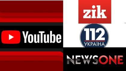 Медведчуковские каналы в ютубе могут заблокировать сами украинцы, – медиаюрист