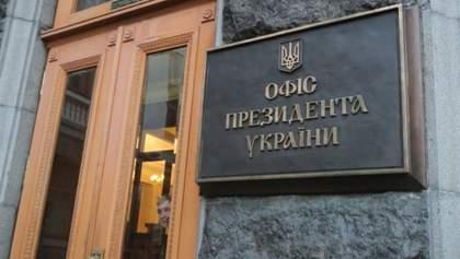 Этически он уже не может быть ни председателем, ни судьей КСУ, – Подоляк об иске Тупицкого в суд