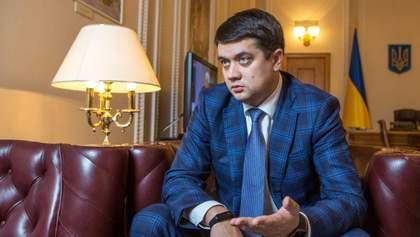 Ответственность за дальнейшие решения КСУ несет Разумков: что случилось?