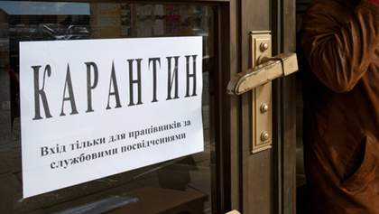 Ограничительные меры в Украине сохранятся до весны 2022 года, - Госпотребслужба