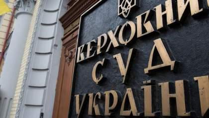 В Верховном суде обжаловали запрет каналов Медведчука: есть два иска