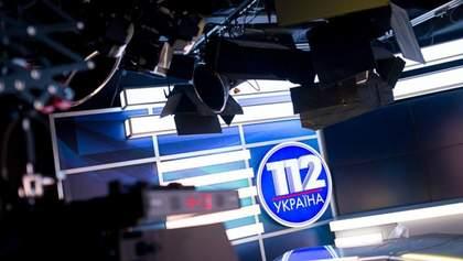 Санкции против ZIK, 112 и NewsOne: отвечаем на 5 важных вопросов