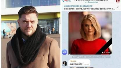 Ведучий 24 каналу спростував причетність до бази журналістів Медведчука