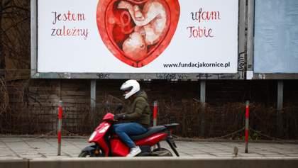 """Заборона абортів: в Польщі запропонували створити жіночі """"кімнати для плачу"""""""