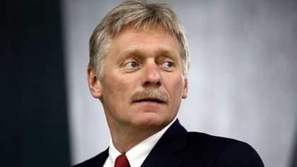 """У Кремлі назвали Україну частиною """"російського світу"""": цинічна заява"""