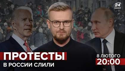 Санкції проти Путіна: як Байден завдає удару по президенту Росії