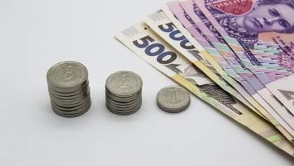 Зростання цін та відновлення економіки: що прогнозує НБУ на 2021 рік