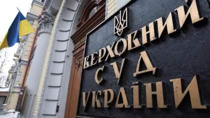Верховний Суд отримав чергову скаргу через блокування каналів Медведчука
