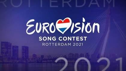 Прогнози букмекерів на Євробачення-2021: яка країна отримає перемогу