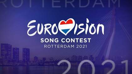 Евровидение-2021: какая страна одержит победу