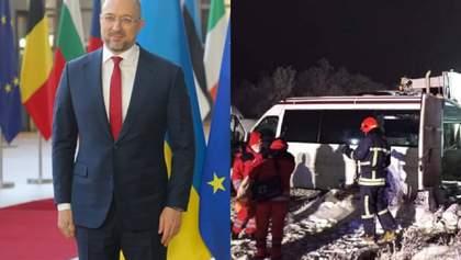 Главные новости, 9 февраля: Шмыгаль в Брюсселе, на Прикарпатье ДТП легковушки и микроавтобуса