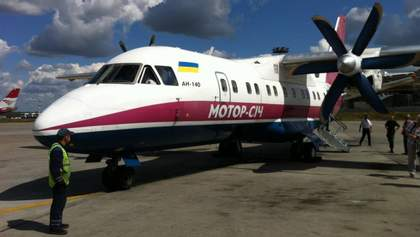 "Скандал вокруг ""Мотор Сичи"": суд наложил арест на акции компании"