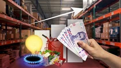 Цены в 2021 стремительно вырастут: какой будет инфляция и почему это важно