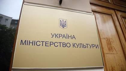 Рішення РНБО залишиться в силі і після судового розгляду, – Мінкульт про канали Медведчука