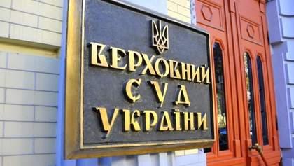 Верховний суд відмовив у розгляді позову проти санкцій на канали Медведчука
