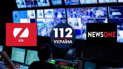 """У Раді пропонують призупинити акредитації журналістів """"112 Україна"""", NewsOne і ZIK"""