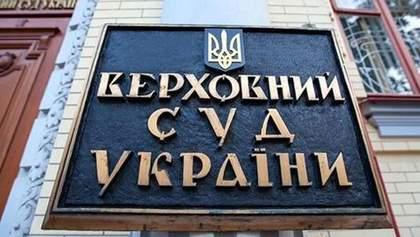 Оскарження санкцій проти каналів Медведчука: Верховний суд розгляне позов