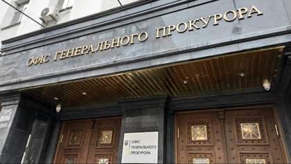 Справи проти Козака та Медведчука – за що порушили: відповідь Офісу генпрокурора