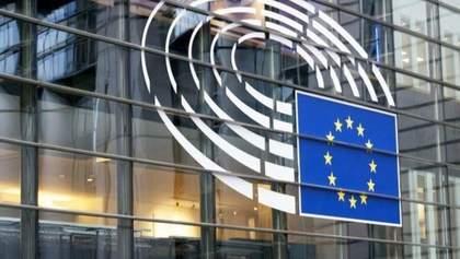 Европарламент поддержал Крымскую платформу: обещают содействовать