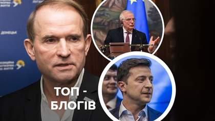 Війна проти Медведчука, загострення між Заходом і Росією та вирок для Кремля: блоги тижня