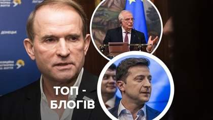 Война против Медведчука, обострение между Западом и Россией и приговор для Кремля: блоги недели