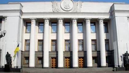 Рада забрала акредитацію у журналістів медведчуківських телеканалів, – нардеп