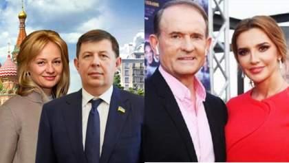 Кримінальні схеми дружин Медведчука і Козака: як заробляють Марченко і Лавренюк