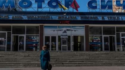 """Сумма иска китайских акционеров """"Мотор Сичи"""" выросла почти на 3 миллиарда гривен"""