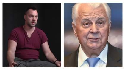 Арестович высказался о походах Кравчука на пропагандистские каналы