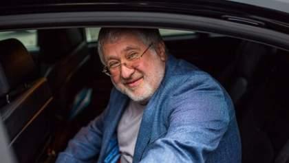 """Розділ активів """"Укрнафти"""": Коболєв оголосив про початок переговорів з Коломойським"""
