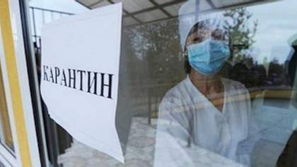 На Прикарпатье – красная зона карантина: когда и каких ограничений ждать