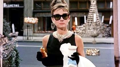 Ікона стилю Одрі Гепберн: яке вбрання найбільше любила одна з найкрасивіших жінок планети