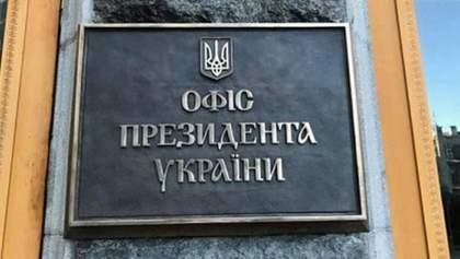 У Зеленського відреагували на відео Уруського з Кадировим: такі випадки бувають