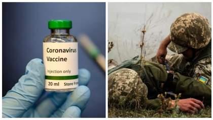"""Главные новости 22 февраля: COVID-вакцина прибудет в """"Борисполь"""", на Донбассе погибли военные"""
