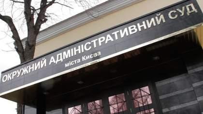 """Боротьба триває: Нацрада подала позов до суду щодо відміни ліцензії """"112 Україна"""""""