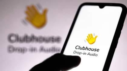 Clubhouse завітає на Android: творці соцмережі найняли розробників для створення додатка